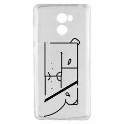 Чехол для Xiaomi Redmi 4 Bear stripes