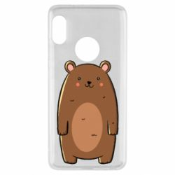 Чехол для Xiaomi Redmi Note 5 Bear with a smile