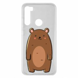 Чехол для Xiaomi Redmi Note 8 Bear with a smile
