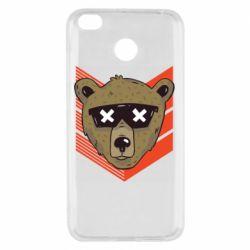Чехол для Xiaomi Redmi 4x Bear with glasses
