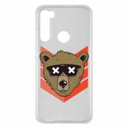 Чехол для Xiaomi Redmi Note 8 Bear with glasses