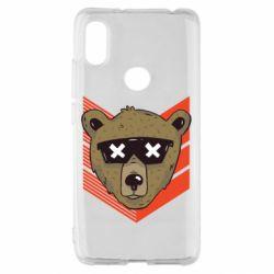 Чехол для Xiaomi Redmi S2 Bear with glasses