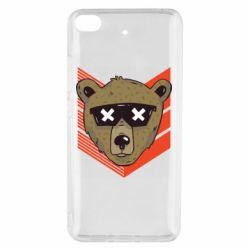 Чехол для Xiaomi Mi 5s Bear with glasses