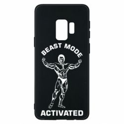 Чехол для Samsung S9 Beast mode activated