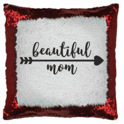Подушка-хамелеон Beautiful mom