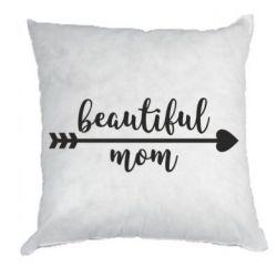 Подушка Beautiful mom