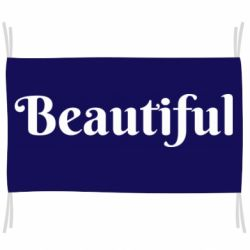 Прапор Beautiful