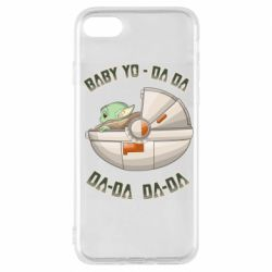Чехол для iPhone 7 Beby Yo-da-da