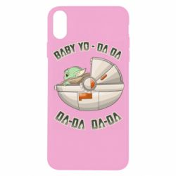 Чехол для iPhone X/Xs Beby Yo-da-da