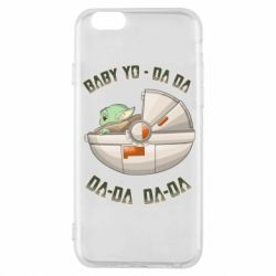 Чехол для iPhone 6/6S Beby Yo-da-da