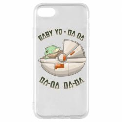 Чехол для iPhone 8 Beby Yo-da-da