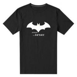 Чоловіча стрейчева футболка Because i'm batman
