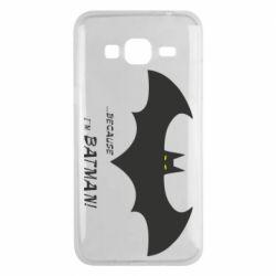 Чохол для Samsung J3 2016 Because i'm batman