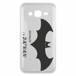 Чохол для Samsung J5 2015 Because i'm batman