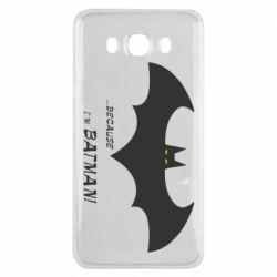 Чохол для Samsung J7 2016 Because i'm batman