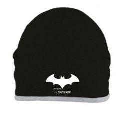 Шапка Because i'm batman