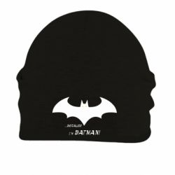 Шапка на флісі Because i'm batman