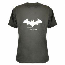 Камуфляжна футболка Because i'm batman