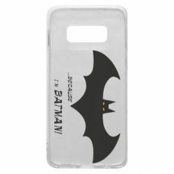 Чохол для Samsung S10e Because i'm batman