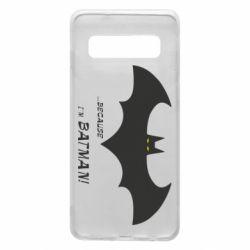 Чохол для Samsung S10 Because i'm batman