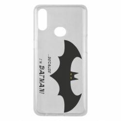 Чохол для Samsung A10s Because i'm batman