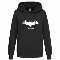 Толстовка жіноча Because i'm batman