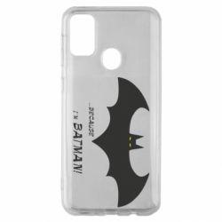 Чохол для Samsung M30s Because i'm batman