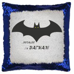 Подушка-хамелеон Because i'm batman