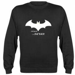 Реглан (світшот) Because i'm batman