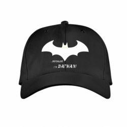 Дитяча кепка Because i'm batman