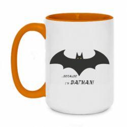 Кружка двоколірна 420ml Because i'm batman