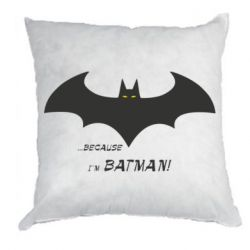 Подушка Because i'm batman
