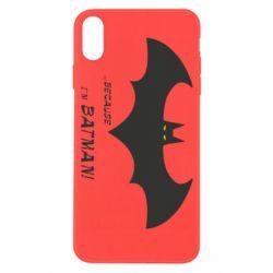 Чохол для iPhone X/Xs Because i'm batman