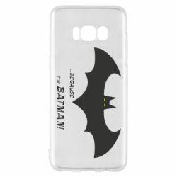 Чохол для Samsung S8 Because i'm batman