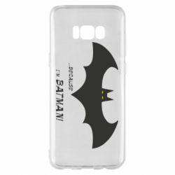 Чохол для Samsung S8+ Because i'm batman