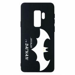 Чохол для Samsung S9+ Because i'm batman