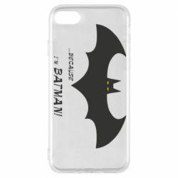 Чохол для iPhone 8 Because i'm batman