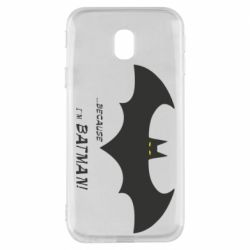 Чохол для Samsung J3 2017 Because i'm batman