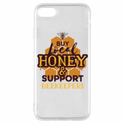 Чехол для iPhone 8 Beekeepers