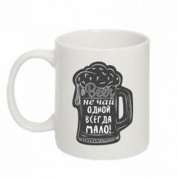 Кружка 320ml beer glass with chalk