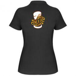 Жіноча футболка поло Beer goblet