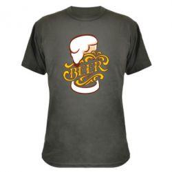 Камуфляжна футболка Beer goblet