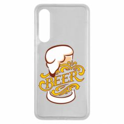 Чохол для Xiaomi Mi9 SE Beer goblet