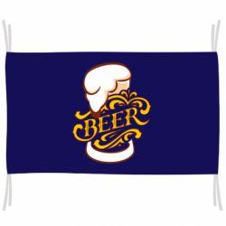 Прапор Beer goblet