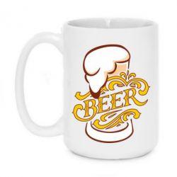 Кружка 420ml Beer goblet