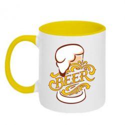 Кружка двоколірна 320ml Beer goblet