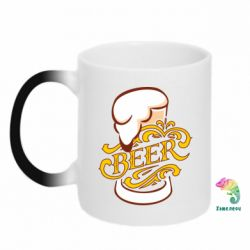 Кружка-хамелеон Beer goblet
