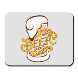 Килимок для миші Beer goblet
