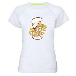 Жіноча спортивна футболка Beer goblet