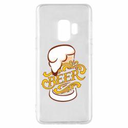 Чохол для Samsung S9 Beer goblet
